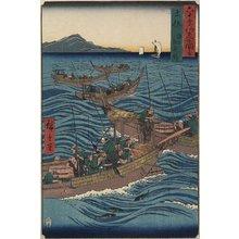 歌川広重: Bonito Fishing on the Ocean, Tosa Province - ミネアポリス美術館