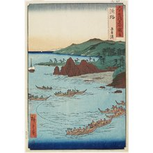 Utagawa Hiroshige: Goshiki(Five-color) Beach, Awaji Province - Minneapolis Institute of Arts