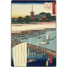 Utagawa Hiroshige II: Returning Sails at Azuma Bridge - Minneapolis Institute of Arts