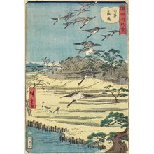 Utagawa Hiroshige II: Homing Geese at Shirahige - Minneapolis Institute of Arts