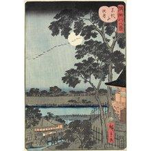 二歌川広重: Autumn Moon at Matsuchi Hill - ミネアポリス美術館