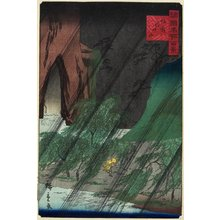 Utagawa Hiroshige II: Tatsunokuchi (Dragon Mouth) Mountain, Bizen Province - Minneapolis Institute of Arts