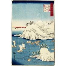 二歌川広重: Actual View of Murotsu Port, Banshu Province - ミネアポリス美術館