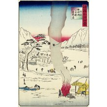二歌川広重: Fishing Eels and Daces at the Lake Suwa, Shinshu Province - ミネアポリス美術館