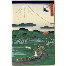 Utagawa Hiroshige II: View of Hara, Suruga Province - Minneapolis Institute of Arts