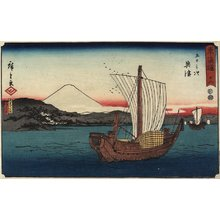 Utagawa Hiroshige: No.18 Okitsu - Minneapolis Institute of Arts