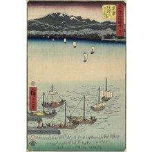 歌川広重: No. 53 Sailing Boats at Yabase Ferry Gate on Kusatsu Beach, Kusatsu - ミネアポリス美術館
