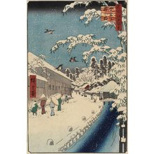 Utagawa Hiroshige: Yabu Alley below Atago - Minneapolis Institute of Arts