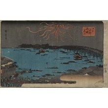 Utagawa Hiroshige: Fireworks at Ryogoku - Minneapolis Institute of Arts