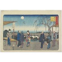 Utagawa Hiroshige: Willow Tree by the Nihon-zutsumi Bank, Shin-Yoshiwara - Minneapolis Institute of Arts