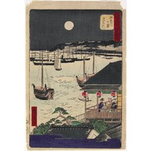 Utagawa Hiroshige III: View from Kanagawa Hill - Minneapolis Institute of Arts