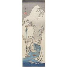 Utagawa Hiroshige: (Kiso Gorge in Snow) - Minneapolis Institute of Arts