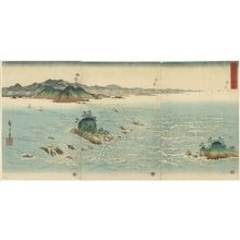 Utagawa Hiroshige: View of the Whirlpool at Awa - Minneapolis Institute of Arts