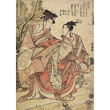 Katsushika Hokusai: The First Month, Manzai Dancers - Minneapolis Institute of Arts