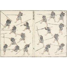 葛飾北斎: Practice of Long-handled Sword - ミネアポリス美術館