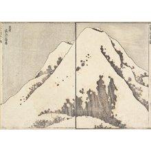 葛飾北斎: Snow at the top of the Tsukuba Mountain in Hitachi Province - ミネアポリス美術館