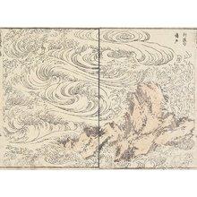 Katsushika Hokusai: Whirlpool at Awa - Minneapolis Institute of Arts