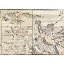 Katsushika Hokusai: The Shrine of Bornfire, Oki Island - Minneapolis Institute of Arts