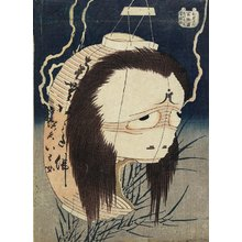 Katsushika Hokusai: The Lantern Ghost, Iwa - Minneapolis Institute of Arts
