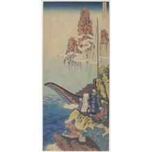 葛飾北斎: Haku Rakuten(Po Chu-i) - ミネアポリス美術館