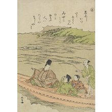 Katsukawa Shunsho: Scene 7:In a Boat - Minneapolis Institute of Arts