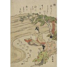 勝川春章: Scene 16:Purification - ミネアポリス美術館