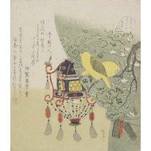柳々居辰斎: Bright Yellow Canary Bird - ミネアポリス美術館