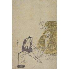 喜多川歌麿: A Footman (Yakko) Mocking A Trap for Fox - ミネアポリス美術館