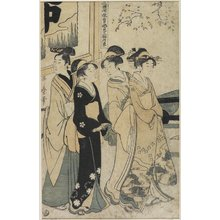 Kitagawa Utamaro: A Young Man and Three Women and Oxcart in Front of Mimeguri Shrine - Minneapolis Institute of Arts