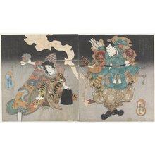 歌川国芳: (Warrior and Woman with Monkey Mask) - ミネアポリス美術館