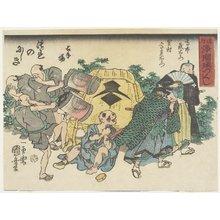 Utagawa Kuniyoshi: God of Poverty - Minneapolis Institute of Arts