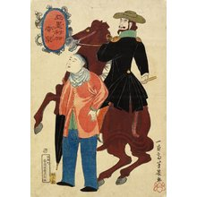 Ochiai Yoshiiku: American Horseman and a Chinese - Minneapolis Institute of Arts