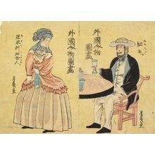 Ochiai Yoshiiku: Dutch (right), American Woman (left) - Minneapolis Institute of Arts