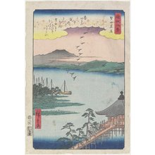Utagawa Hiroshige II: Geese Homing at Katada - Minneapolis Institute of Arts