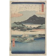 Utagawa Hiroshige II: Vesper at Mii Temple - Minneapolis Institute of Arts