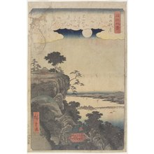 Utagawa Hiroshige II: Autumn Moon over Ishiyama Temple - Minneapolis Institute of Arts