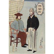 落合芳幾: Frenchmen - ミネアポリス美術館