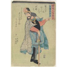 Utagawa Yoshitsuya: King of Holland - Minneapolis Institute of Arts