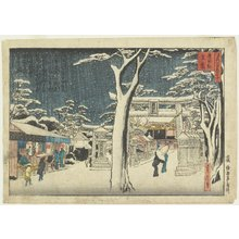 Hasegawa Sadanobu: Snow View of Hirota Shrine - Minneapolis Institute of Arts