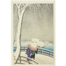 Shoson Ohara: Snow Time at the Willow Bridge on Sumida River - ミネアポリス美術館