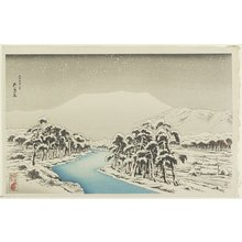 Hashiguchi Goyo: Snow on Mount Ibuki - Minneapolis Institute of Arts