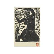 棟方志功: Untitled (nude woman and two birds) - ミネアポリス美術館