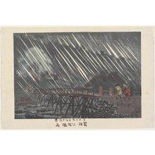 小林清親: Rain at Saegusa Bridge in Hakone - ミネアポリス美術館