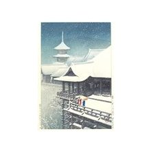 Kawase Hasui: Spring Snow at Kiyomizu Temple in Kyoo - Minneapolis Institute of Arts