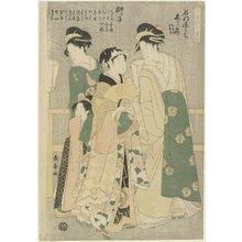 長喜: Three Courtesans of Wakafune?-ya House: Shiratsuyu, Isono and Isoji - ミネアポリス美術館