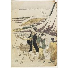 Hosoda Eiri: Three Women Travelling through a Ravine - ミネアポリス美術館