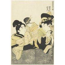 Kitagawa Utamaro: Yugiri and Izaemon - Minneapolis Institute of Arts