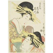 喜多川歌麿: The Courtesans Hanaogi and Takigawa of the Ogiya House - ミネアポリス美術館