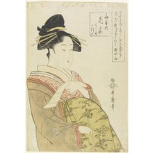 Kitagawa Utamaro: The Courtesan Hanaogi of the Ogiya House - Minneapolis Institute of Arts