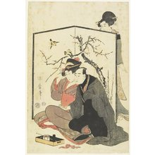 Kitagawa Utamaro: (Man and Courtesan Smoking Pipes) - Minneapolis Institute of Arts